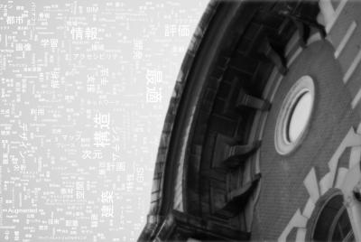 論文・報告のタイトル・キーワードのワードクラウド[Wordcloud by AIJISA 2018 Paper Titles and Keywords]